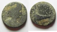 Ancient Coins - ROMAN PROVINCIAL AE 16