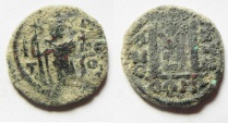 Ancient Coins - ISLAMIC. UMMAYAD CALIPHATE. UNCERTAIN PERIOD (PRE-REFORM). AH 41-77 / AD 661-697. ARAB-BYZANTINE SERIES. AE FALS (18MM, 3.15G). PSEUDO-DAMASCUS MINT.
