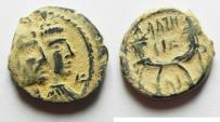 Ancient Coins - NABATAEAN KINGDOM. ARETAS IV & SHAQUELAT AE 17. AS FOUND