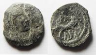 Ancient Coins - NABATAEAN KINGDOM. ARETAS IV & SHAQUILAT AE 16