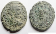 Ancient Coins - ARABIA. RABBATHMOBA . SEPTEMIUS SEVERUS AE 30