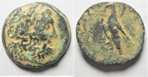 Ancient Coins - EXTREMELY RARE : GREEK. PTOLEMAIC KINGS. PTOLEMY II PHILADELPHOS (285-246 BC). AE DIOBOL (29MM, 17.22G). AKE-PTOLEMAIS MINT.