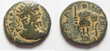 Ancient Coins - Apparently unpublished variety. Arabia. Rabbathmoba under Septimius Severus (AD 193-211). AE 27mm