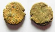 Ancient Coins - Elymais Dysnasty, Phraates (Early mid 2nd century AD), AE drachm