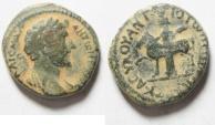 Ancient Coins - DECAPOLIS, ARABIA . HIPPUM , MARCUS AURELIUS AE 24