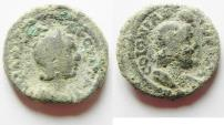 Ancient Coins - DECAPOLIS. BOSTRA Julia Mamaea AE20