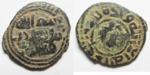 World Coins - ISLAMIC. UMMAYYAD AE FALS. CAESAREA? MINT