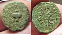 Judaea, The Herodians. Herod Archelaus, 4 BC-6 AD. AE Double Prutot.