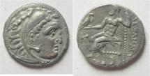 Ancient Coins - GREEK. Macedonian Kingdom. Alexander III the Great (336-323 BC). AR drachm (18mm, 3.86g). Kolophon mint. Posthumous issue struck c. 310-301 BC under Antigonos Monophthalmos