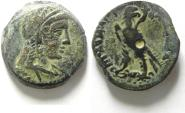 Ancient Coins - PTOLEMAIC KINGS of EGYPT. Ptolemy V . 205 - 180 BC, ALEXANDRIA, AE22 , VERY ATTRACTIVE COIN