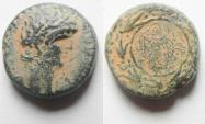 Ancient Coins - Judaea. Caesarea Panias.  Herodian Agrippa II Under Nero. Founding of Neronias. AE 16
