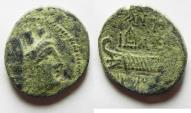 Ancient Coins - Phoenicia, Tyre. 1st century B.C. AE 23
