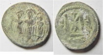 Ancient Coins - VERY RARE VARIETY: ARAB-BYZANTINE AE FILS. TIBERIAS MINT. QATARY ON REV. UNDER M