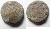 Ancient Coins - VERY RARE- FIRST COINS MINTED IN GERASA: Decapolis. Gerasa. Pseudo-autonomous issue. AE 17mm, 6.32g. Struck in civic year 130 (AD 67/8).