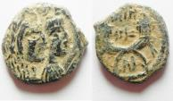 Ancient Coins - BEAUTIFUL AS FOUND NABATAEAN ARETAS IV & SHAQUELAT AE 18