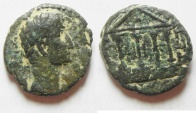 Ancient Coins - Judaea. Herodian dynasty. Herod Philip with Tiberius (4 BCE-34 CE) AE 18mm