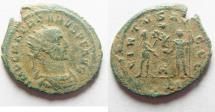 Ancient Coins - CARUS AE ANTONIANUS