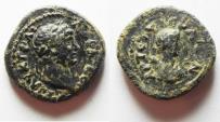 Ancient Coins - CHOICE: Decapolis. Gerasa under Hadrian (AD 117-138). AE 16mm, 3.06g.