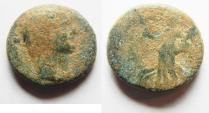 Ancient Coins - JUDAEA CAPTA. DOMITIAN AE 17
