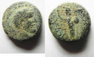 Ancient Coins - JUDAEA. ASCALON. ANTONINUS PIUS. AE 14