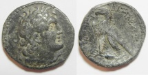 Ancient Coins - GREEK. Ptolemaic Kingdom. Ptolemy VI Philometor (180-145 BC). AR didrachm (21mm, 6.64g). Alexandria mint. Struck c 180-170 BC.