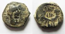 Ancient Coins - NABATAEAN KINGDOM. ARETAS IV & SHAQUILAT AE 19