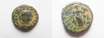 Ancient Coins - EGYPT. ALEXANDRIA TACITUS POTIN TETRADRACHM