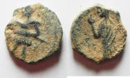 Ancient Coins - NABATAEAN KINGDOM. ARETAS IV AE 15