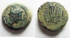 Ancient Coins - SELEUKID KINGS, Demetrios I Soter  AE 15, 162-150 BC