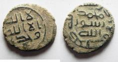 World Coins - ISLAMIC. UMMAYYED AE FALS. JORDAN MINT. ضرب الأردن
