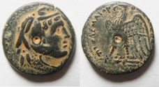 Ancient Coins - PTOLEMAIC KINGS of EGYPT. Ptolemy II. 285-246 BC. AE 20 . Alexandria mint. Head of Alexander the Great