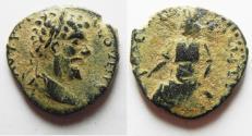 Ancient Coins - ARABIA. DECAPOLIS. PETRA SEPTEMIUS SEVERUS AE 21
