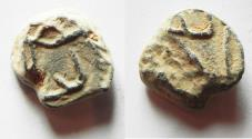 Ancient Coins - ISLAMIC. UMMAYYED . LEAD seal impression. CUSTOMS TAG
