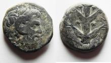 Ancient Coins - KYRENAIKA, Kyrene (Koinon). Circa 250 BC. Æ 23