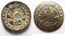 World Coins - Found In Jordan: MEDIEVAL. Holy Roman Empire, Archduchy of Austria. Archduke Sigismund (1446-1490). AE 22mm, 2.69g.