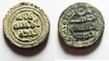 Ancient Coins - ISLAMIC, Umayyad Caliphate. Uncertain period (post-reform). AH 77-132 / AD 697-750. Æ Fals. DAMASCUS