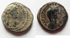 Ancient Coins - 	ARABIA. PETRA. HADRIAN WITH TYCHE AE 20