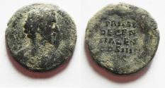 Ancient Coins - AS FOUND. ANTONINUS PIUS AE AS