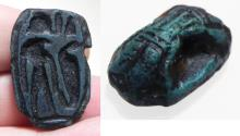 Ancient Coins - ANCIENT EGYPT, FAIENCE SEAL AMULET. NEW KINGDOM. 19TH DYNASTY 1292 - 1189 B.C