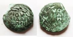 Ancient Coins - BROKAGE: Judaea. Roman Procurators. Antonius Felix (AD 52-59) under Claudius Æ Prutah