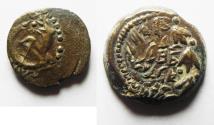 Ancient Coins - DOUBLE STRUCK JUDAEAN. HASMONEAN PRUTAH