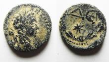 Ancient Coins - ANTIOCH. ELAGABALUS AE 16
