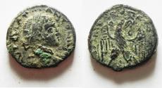 Ancient Coins - ANTIOCH. ELAGABALUS BILLON TETRADRACHM