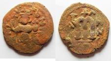 Ancient Coins - ARAB-BYZANTINE. AE FALS .  IMITATION OF CONSTANS II AE FOLLIS