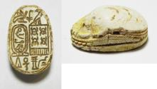 Ancient Coins - ANCIENT CANAANITE . STONE SCARAB. 1550 - 1200 B.C