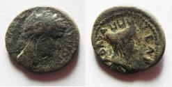 Ancient Coins - DECAPOLIS. GADARA. TITUS AE 17