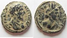 Ancient Coins - CHOICE COIN AS FOUND: Decapolis. Abila. Marcus Aurelius. AD 161-180. AE 22