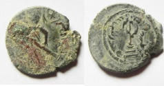 Ancient Coins - ARAB - BYZANTINE. IMITATION OF THE OFFICIAL ISSUE? DAMASCUS MINT. AE FILS