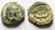 Ancient Coins - AS FOUND:NABATAEAN KINGDOM. ARETAS IV & SHAQUILAT AE 20