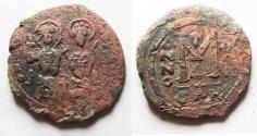 Ancient Coins - BYZANTINE: JUSTIN II & SOHPIA AE FOLLIS.
